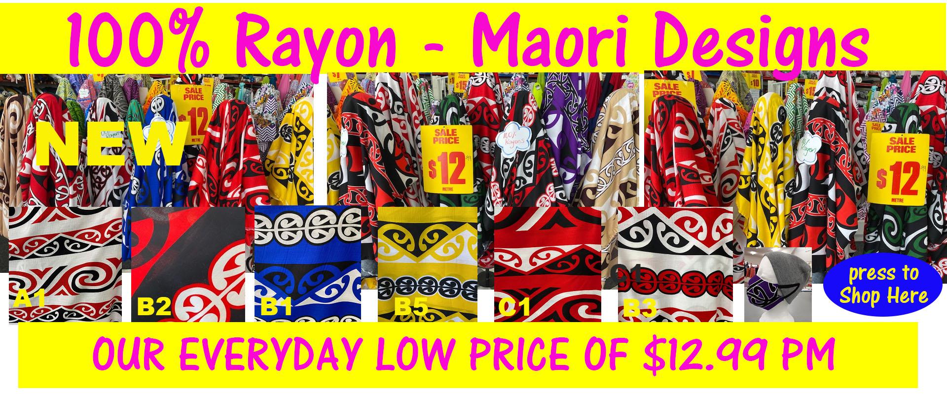 100% Rayon Maori Designs